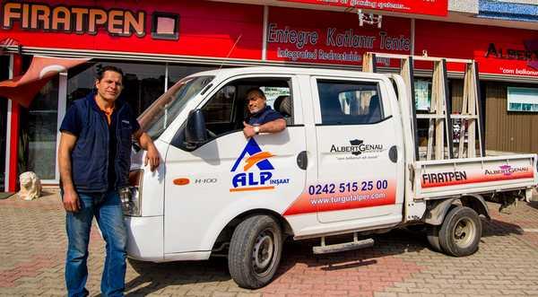 сервисная служба ALP